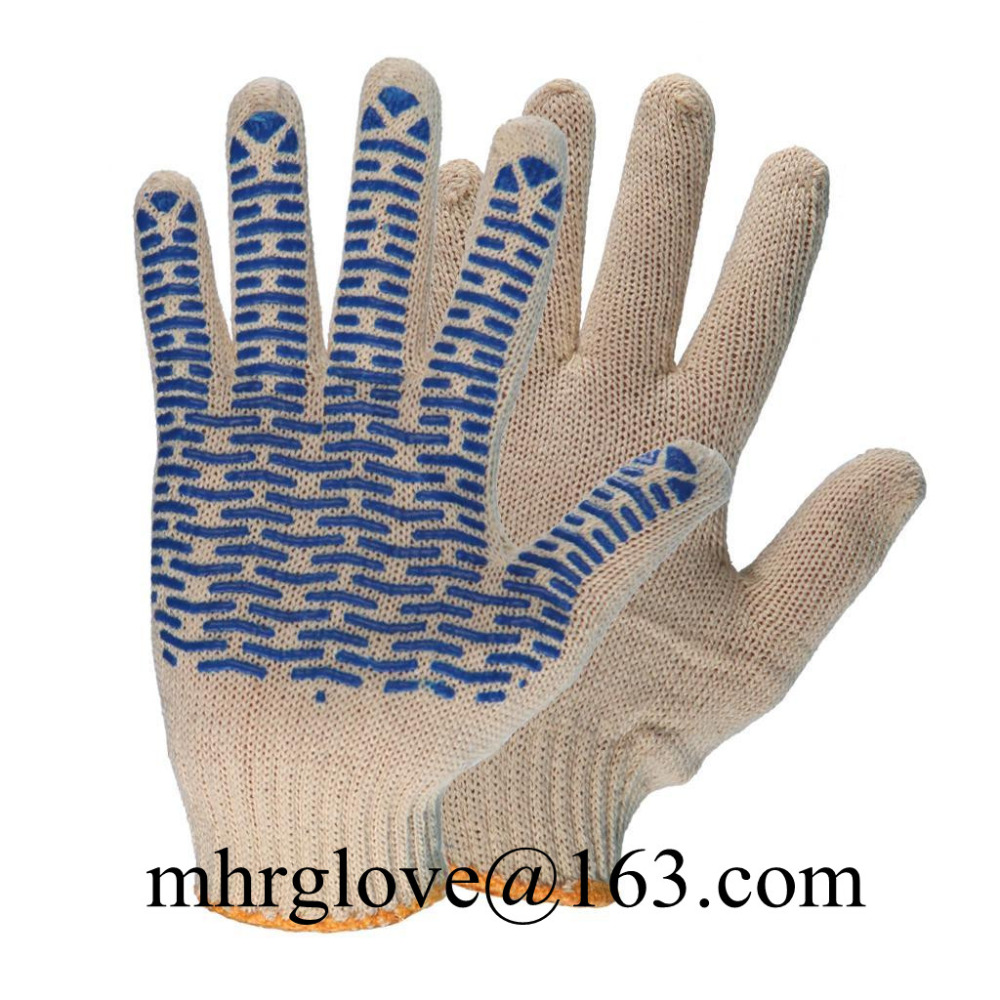 Brand MHR Attention! High quality and cheap wonder glove