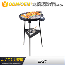 Made in China certificated japanese chicken electric outdoor bbq grill