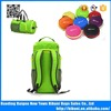 Multi-functional folding travel bag with double belts outdoor foldable backpack bag for boys and girls