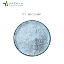 high quality Citrus Extract naringenin 98%,CAS 480-41-1