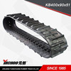 Kubota agriculture rubber track made in China OEM service