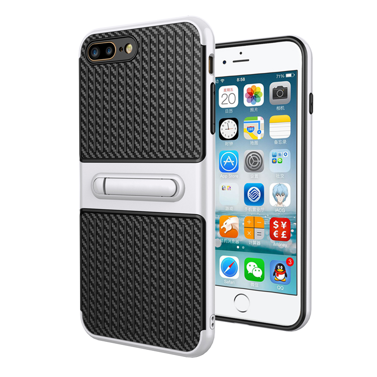 2016 Luxury Mobile Back Cover Carbon Fiber Design Dual Layer Stand Cases for iPhone 7 Plus