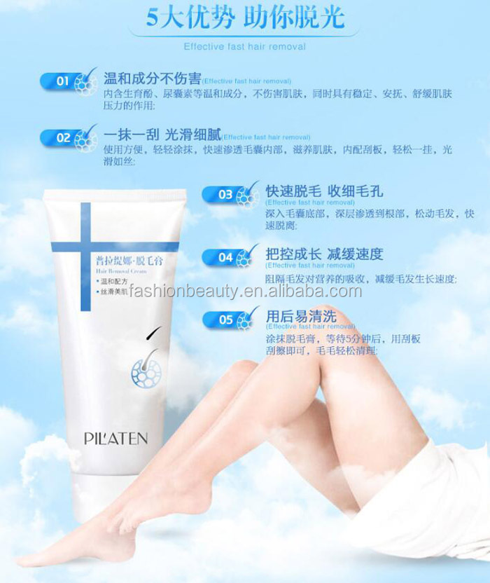 PILATEN Painless Depilatory Depilation Hair Removal Cream For Men And Women Armpit Legs Veet Hand Hair