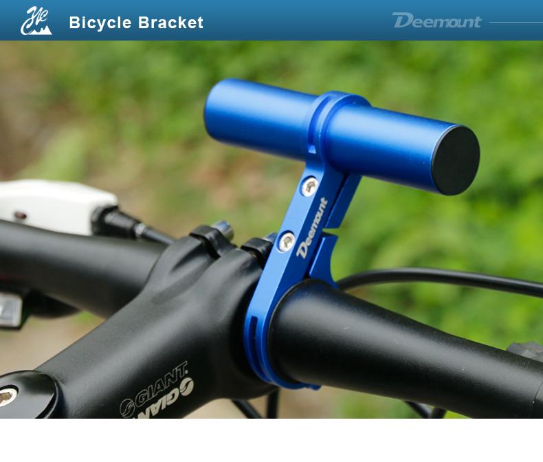 Carbon fiber MTB Road Bike bar Speedometer Lamp Computer Bracket Extend mount