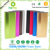Wholesale Slim Colorful Powerbank Charger Portable Power Bank 2800mah