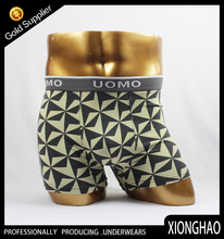 Wenzhou manufacture elegant and sexy japanese style underwear with woved logo waist