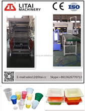 TQC-650B automatic Disposable food box containers making machine production line