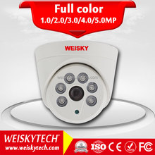 Newest!!! Weisky 6 LED light camera plastic indoor ip55 standard network 1080P ip cctv dome camera