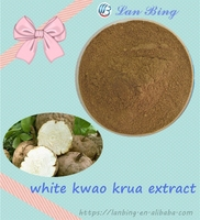Lan Bing supply high quality pueraria mirifica seed white kwao krua extract pueraria mirifica powder