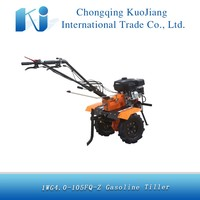 China compressive price 208cc mini power rotary tiller in India