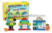 Children brain assembly english letter brick