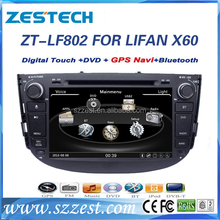 "ZESTECH hot sale OEM 2 din 8"" car accessories car dvd player for Lifan X60 car radio with bluetooth TV tuner 3g radio AM FM"