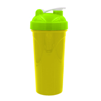plastic bottle supplier shaker cup with mixer ball BPA free sport feature water bottle