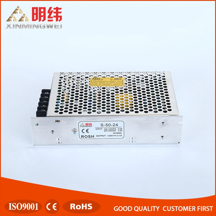S-50-24 switching mode power supply, regulated power supply,20amp 24v 50w led power supply