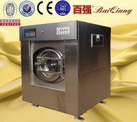 Professional cheap lg washing machine for hotel laundry