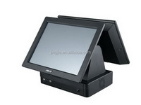 2014 Touch screen pos parking system software