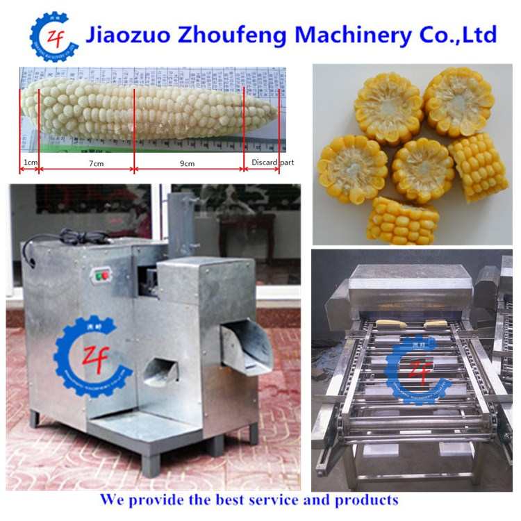 Sweet fresh corn cutting cutter machine(whatsapp:13782789572)