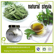 High quality Natural Sweetener Stevia powder RA 97