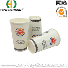 12ouce Burger King paper cup customized top quality