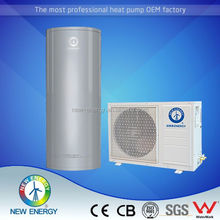 Economic split type heat pump 150L 75'c commercial heat pump water heater