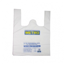Biodegradable PE Bag HK Manufacturer Gravure Printed Plastic Shopping Bag