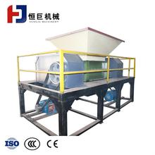 Plastic Cans Crusher Machine Price