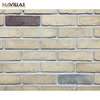 /product-detail/decorative-bricks-antique-bricks-for-wall-decoration-078101-1354582613.html