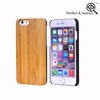 Hot selling Natural wholesale wood mobile phone case for iphone 4