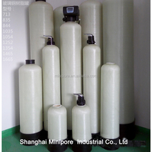 water filter tank/FRP vessel/water softener vessel