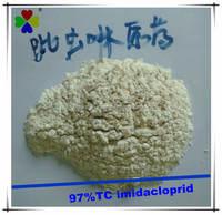 imidacloprid technical powder 98%TC insecticide CAS138261-41-3