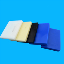 High Density Polyethylene Sheet HDPE For Furnitures