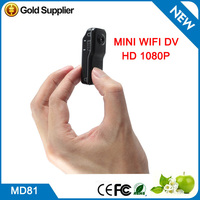 hot selling smallest size retail package mini spy wifi bluetooth wireless camera