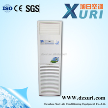 LCD temperature display fan coil unit water cooling Air conditioner floor standing Air conditioning