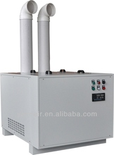 YAKE Hatcheries Ultrasonic Humidifier