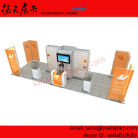 3x3 (10x10) Portable Advertising island Trade Show Booth equipment, trade show booth custom