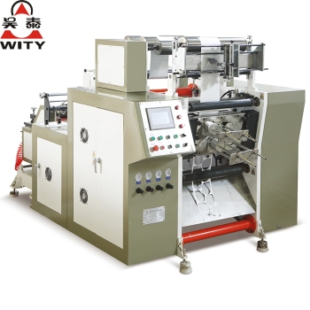 IML Die Cutting Machine