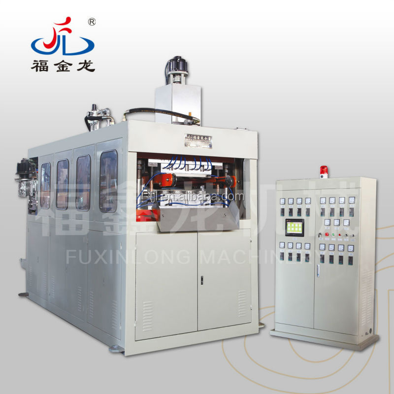 SZ-750 II PP/PS/PET Plastic Cup/Container/ Making Machine