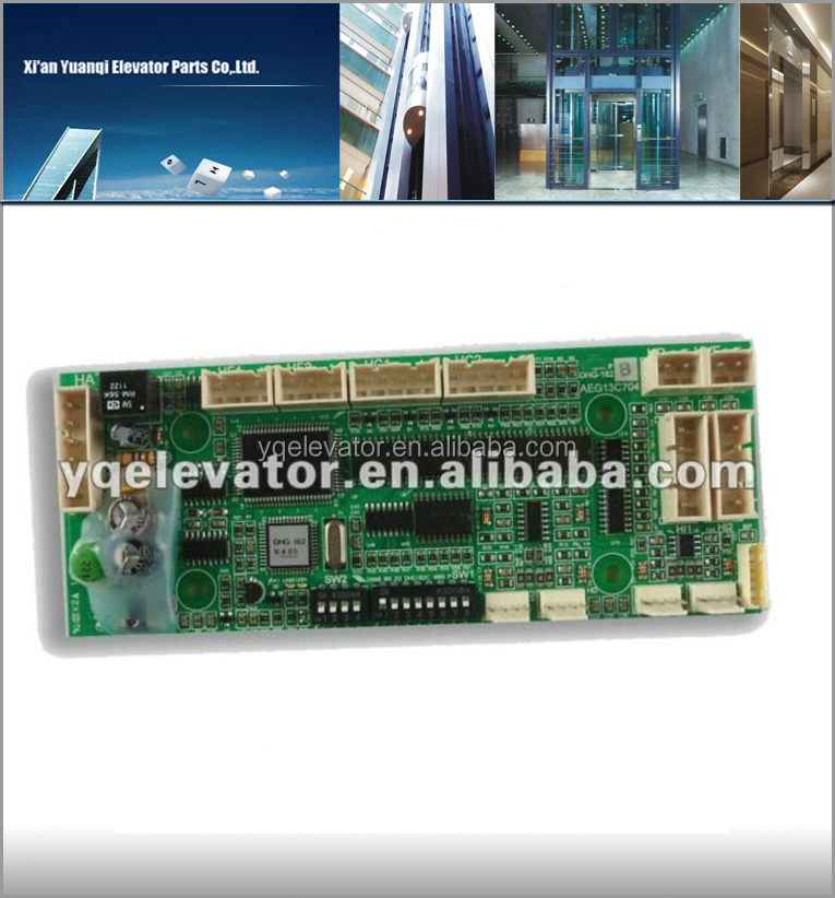 LG Elevator hoistway communication board DHG-162
