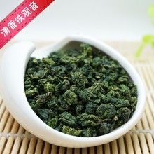 2015 Chinese traditional anxi tieguanyin oolong tea
