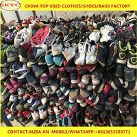 used sport shoes in China/ Used shoes from the Netherlands