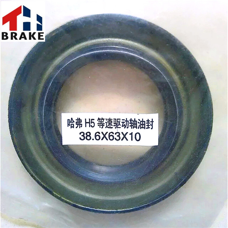 wholesale oil seal rings of great wall haval constant velocity drive-shaft 30*61.5*13.5