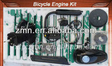 2 Stroke 80cc Gas Bicycle Engine Kit/ Gasoline Moped Kit