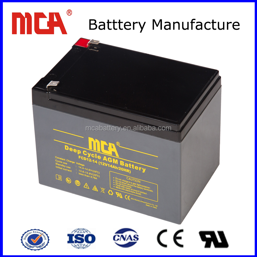 good quality MF/AGM/Deep Cycle/Dry Battery 12V 14Ah