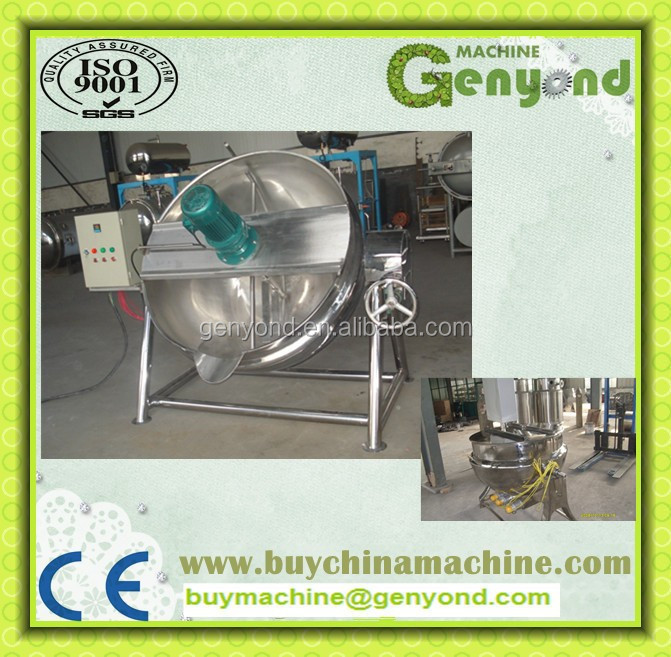Vertical Steam Jacketed Kettle/Industrial cooking pot with mixer