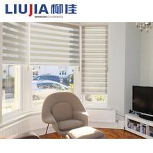 100% Polyester Blackout Double Roller Shades Zebra Roller Blind Component