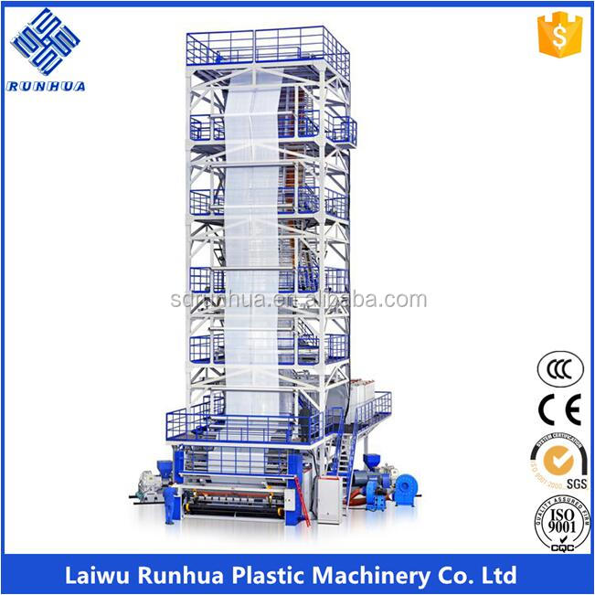HDPE LLDPE LDPE agricultural greenhouse film production line blow extruder machine