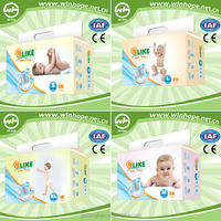 economic baby diapers low price of famous brand