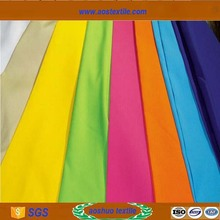 Loop inner lining fabric for bags , pocket lining fabric,insole shoe material