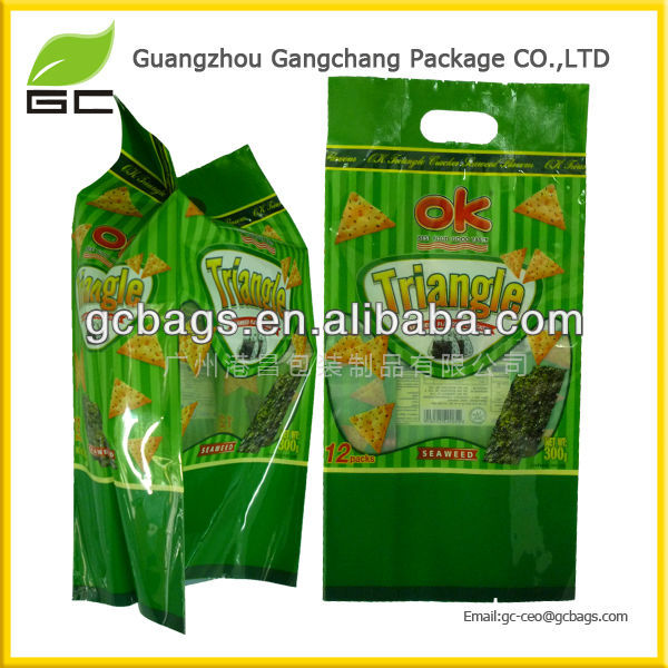 Food grade gold foil packaging bag for food