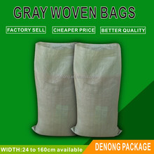 Green Gray PP woven garbage bag, construction material, waste, post bags WPP-1712